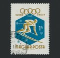 1960 Winter Olympics Squaw Valley Stamp (5)