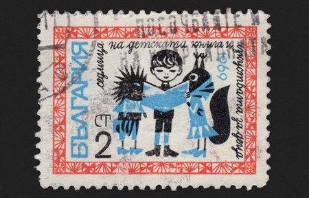 Bulgaria 2CT Stamp