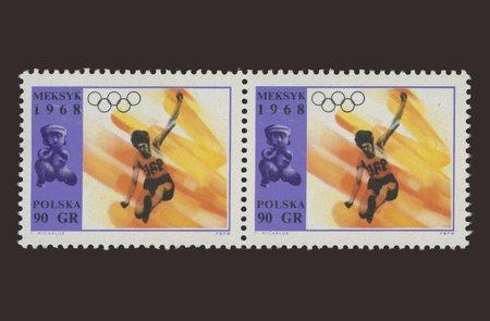 Meksyk 1968 / 90 gr Stamps