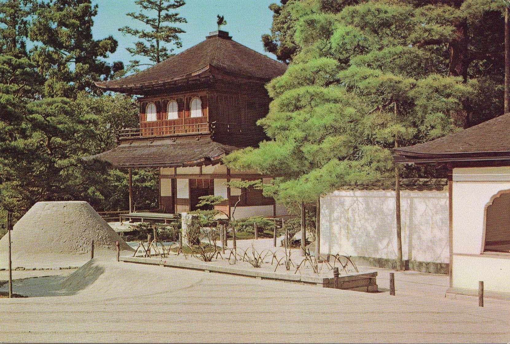 ginkaku-ji temple, kyoto (japan) postcards standard – printed card