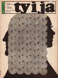"""""""ty i ja"""" Magazine, 1972-04"""