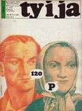 """""""ty i ja"""" Magazine, 1973-07"""