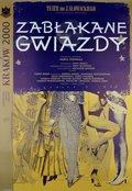Zabłąkane Gwiazdy, Marek Pawłowski, 2000