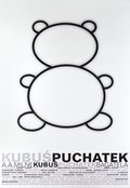 Kubuś Puchatek, Modulus Studio (1999)