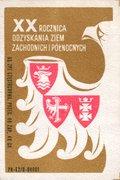 Etykieta 86: XX Rocznica Odzyskania Ziem Zachodnich i Północnych (1965)