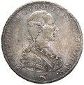 """Firenze - Pietro Leopoldo di Lorena (1765-1790) Francescone Serie """"Senile"""" 1790 - RARO - CNI 182/4 - Ag gr.27,26"""