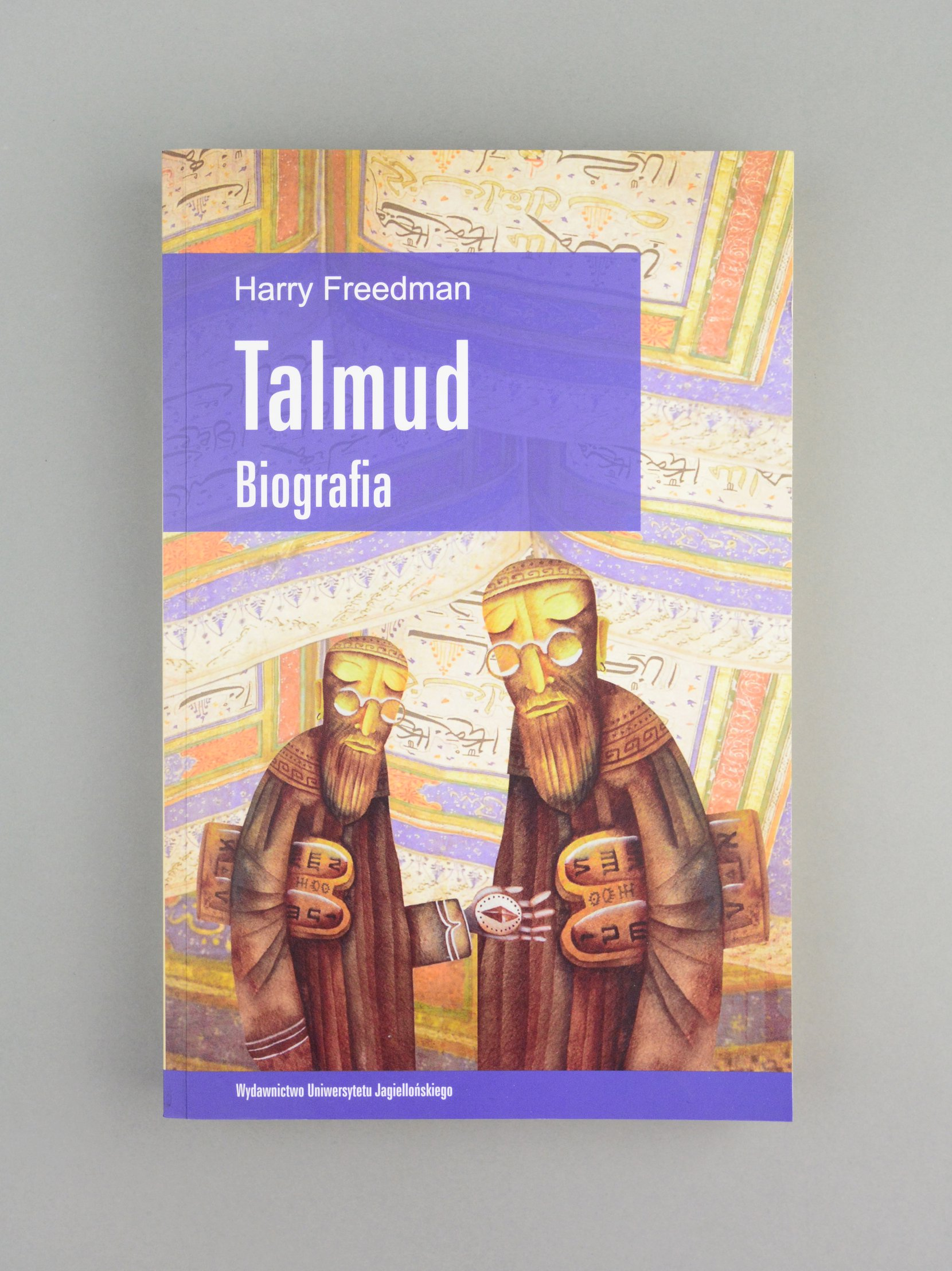 harry freedman: talmud. biografia, 2015 books history Harry Freedman