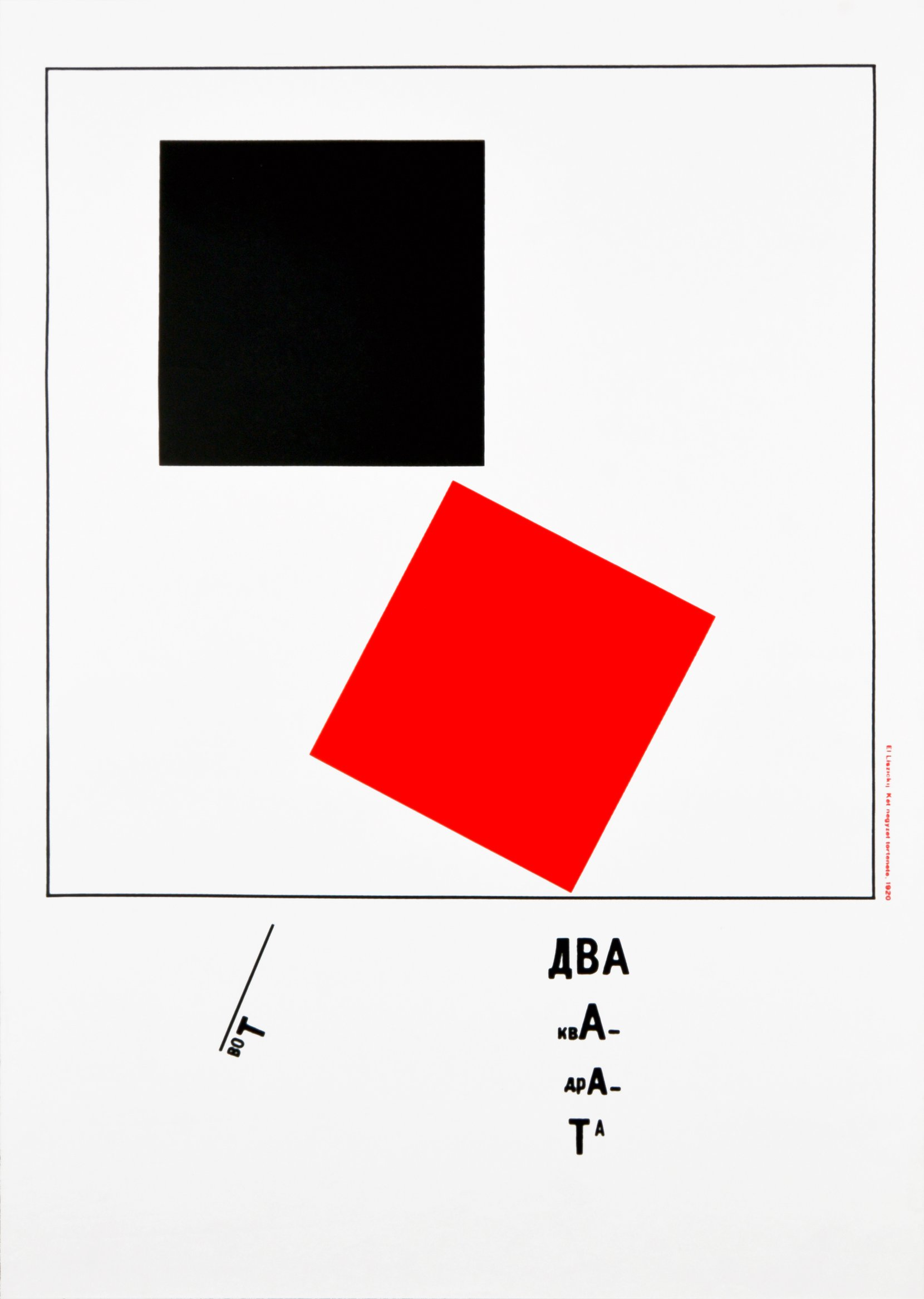 el lissitzky, here are two squares, 1920 (reprint: 80s) posters art posters El Lissitzky
