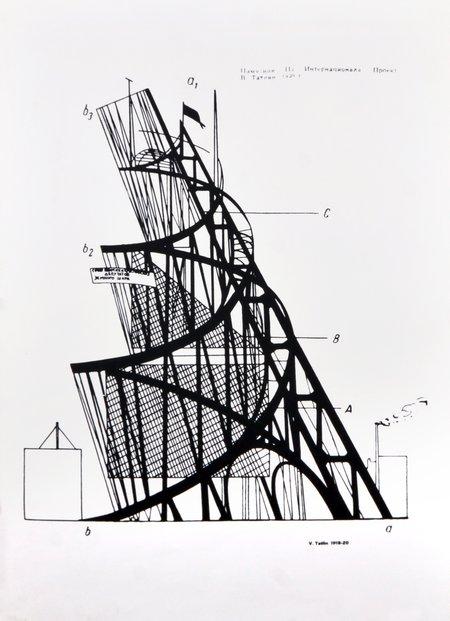 Vladimir Tatlin, Tatlin's Tower, 1919 (reprint: 80s)