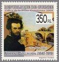 Armand Guillaumin 1841-1919, Guinea, 2009 Stamp (1)