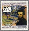 Armand Guillaumin 1841-1919, Guinea, 2009 Stamp (2)