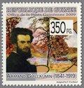 Armand Guillaumin 1841-1919, Guinea, 2009 Stamp (3)