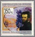 Armand Guillaumin 1841-1919, Guinea, 2009 Stamp (4)