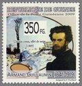 Armand Guillaumin 1841-1919, Guinea, 2009 Stamp (6)