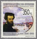 Armand Guillaumin 1841-1919, Guinea, 2009 Stamp (7)