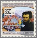 Armand Guillaumin 1841-1919, Guinea, 2009 Stamp (8)