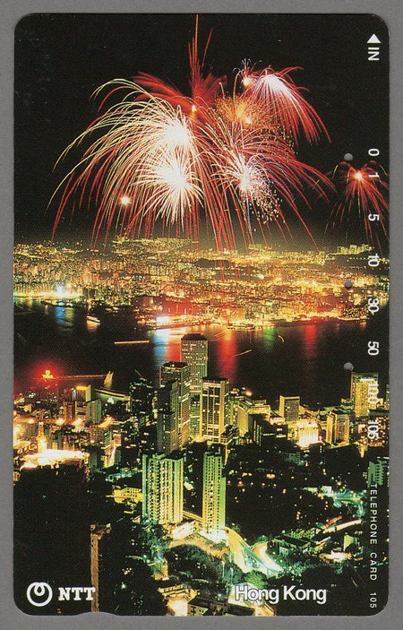 Hong Kong, Phonecard - NTT