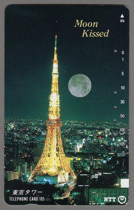 Moon Kissed, Phonecard - NTT, Japan