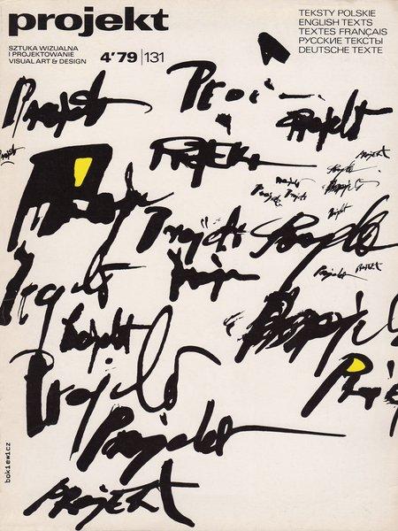 """""""projekt"""" Magazine, 1979-4"""