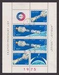 "Eksperymentalny lot ""Apollo"" - ""Sojuz"""