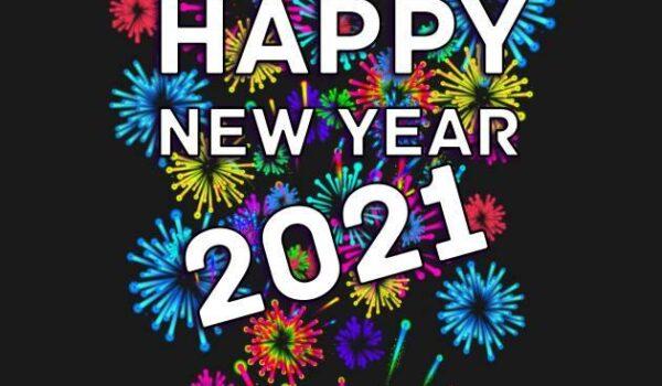 לילה של מסיבת להיטים לשנה החדשה