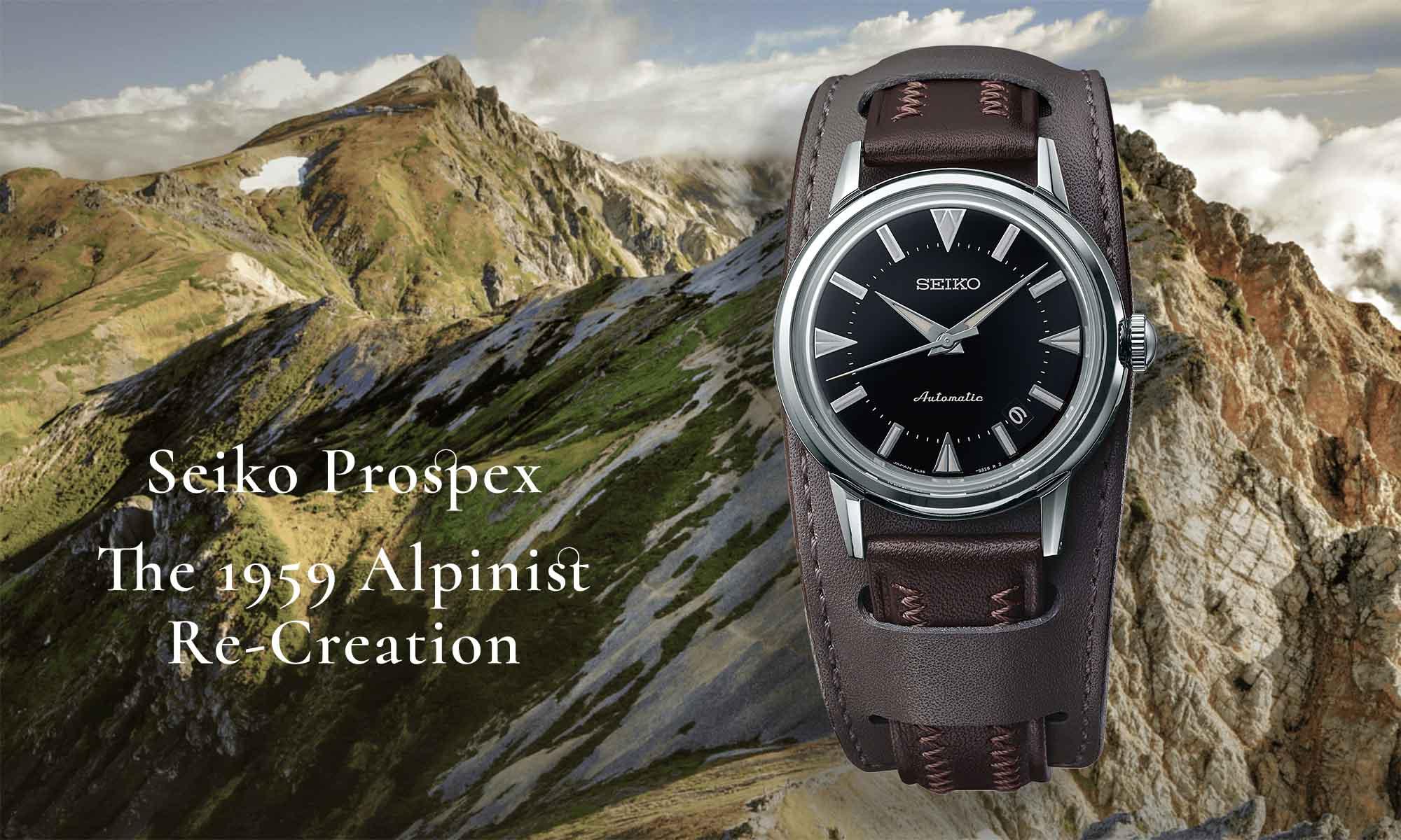 Seiko prospex Alpinist 2021