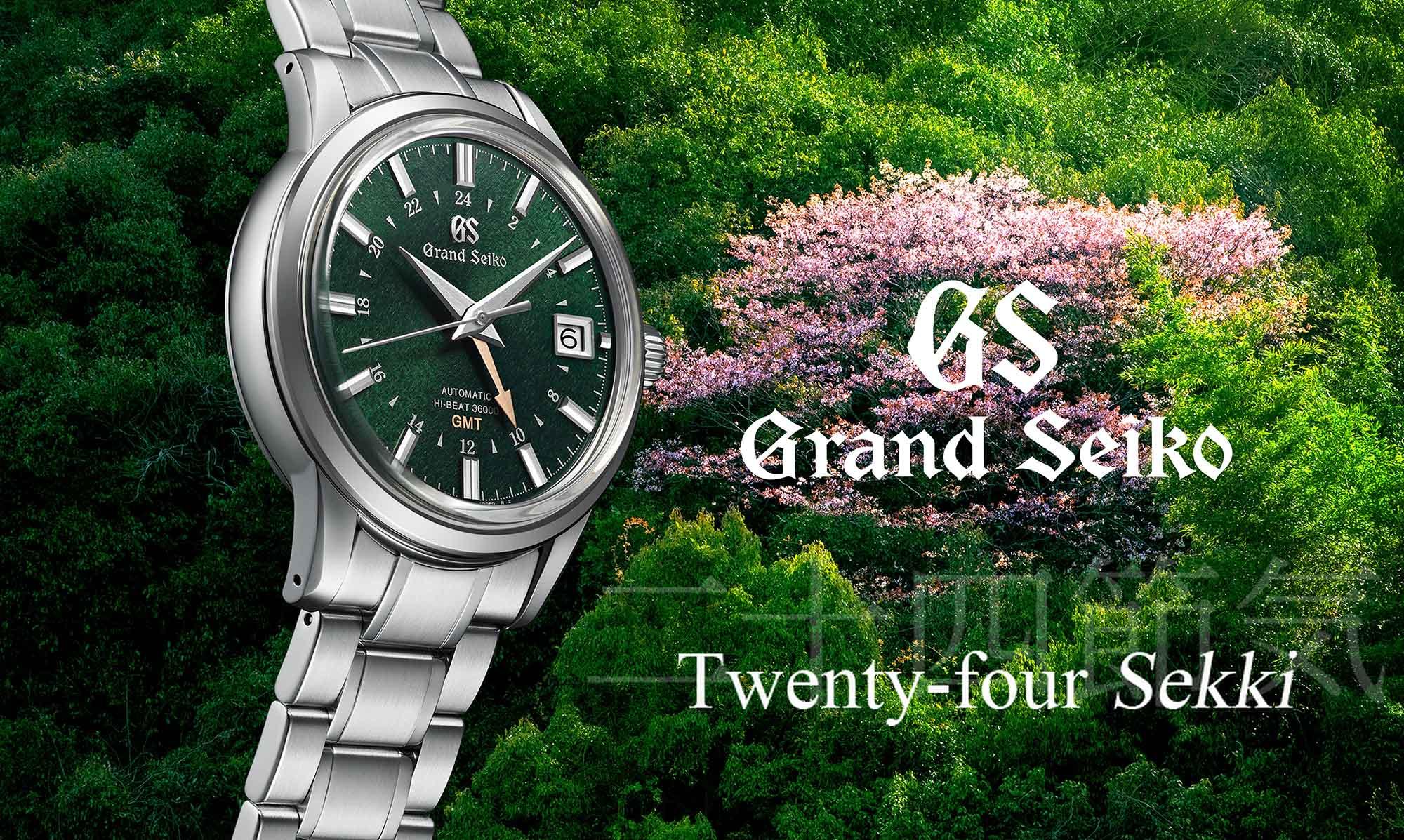 Grand Seiko 24 sekki