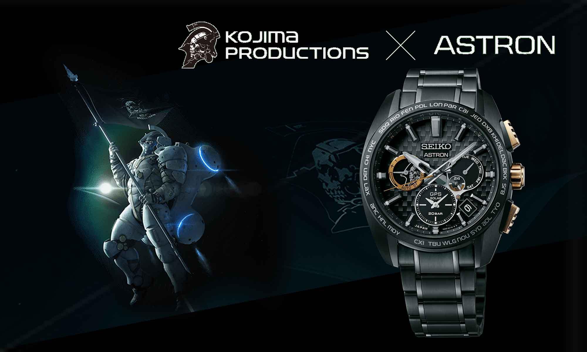 Astron SSH097J1 Kojima limited edition