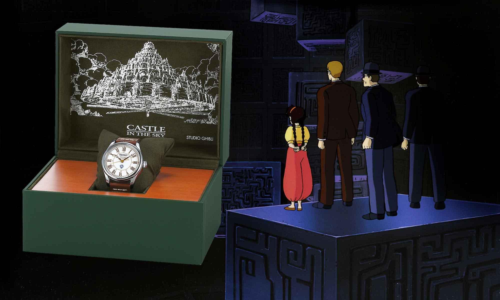 Presage Ghibli Castle in The Sky SPB215
