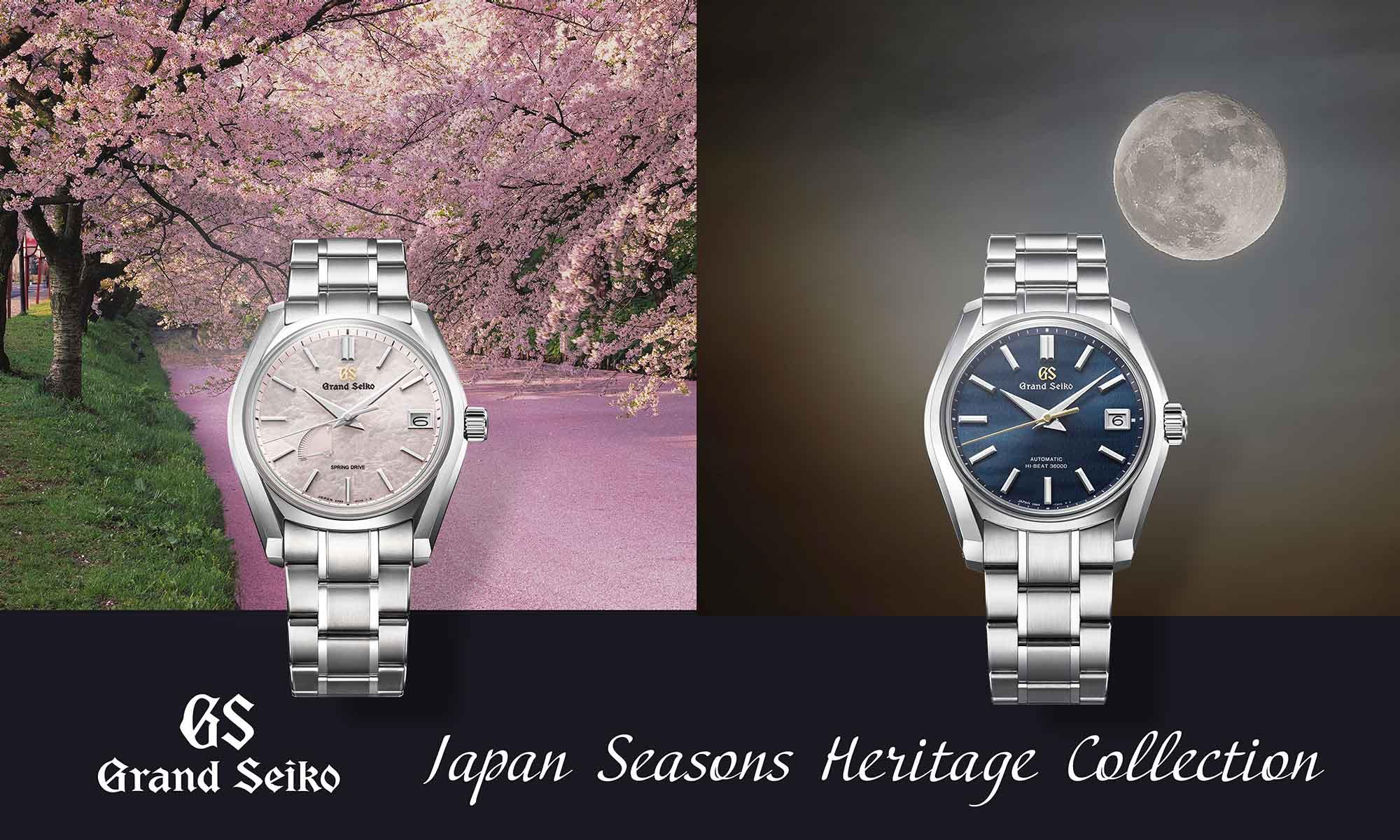 grand-seiko-heritage-japan-seasons-special-edition
