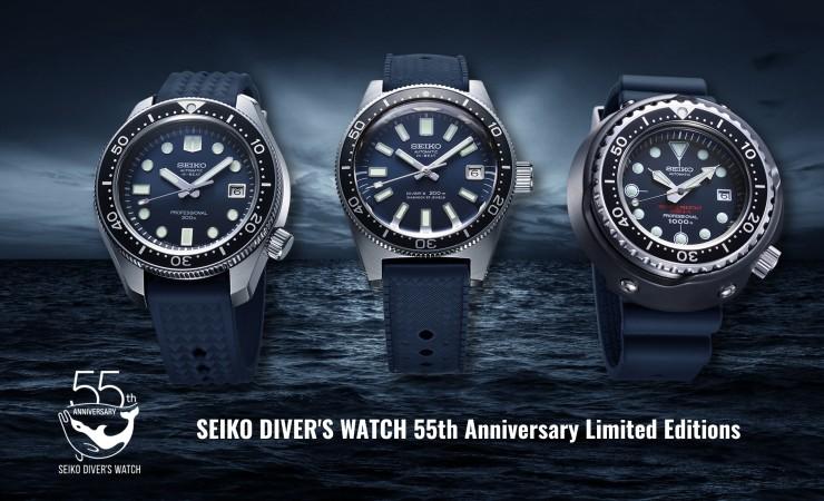 seiko-divers-55th-anniversary