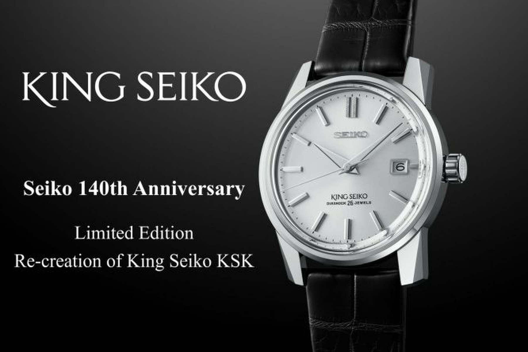 King Seiko