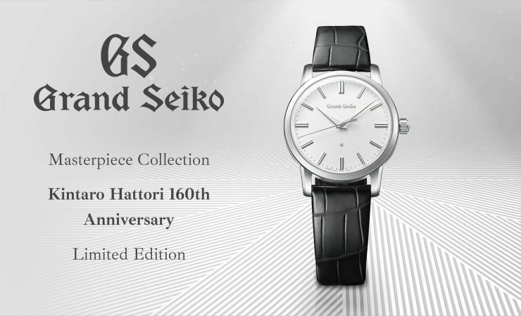 KIntaro Hattori SBGZ005