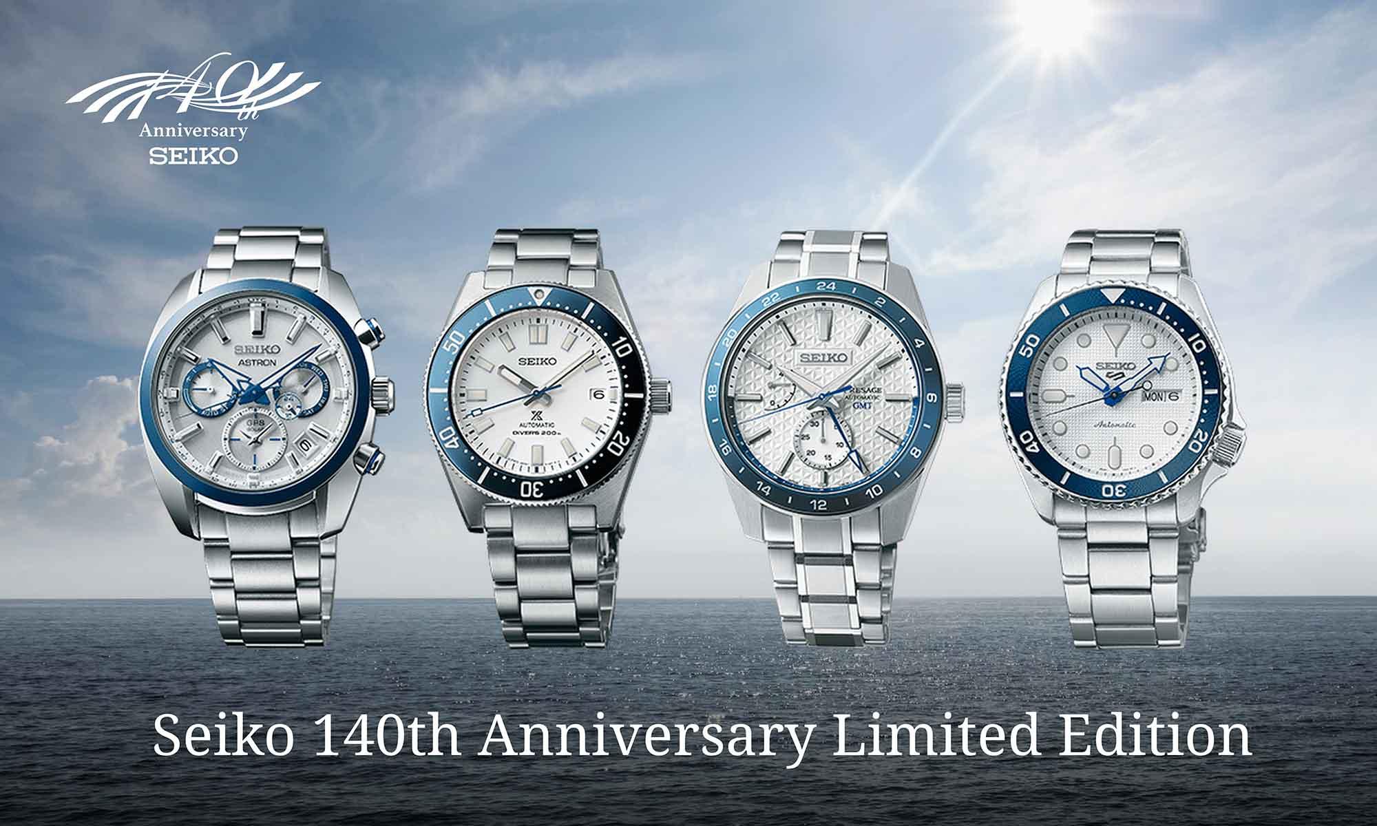 Seiko 140th Anniversary Limited Edition