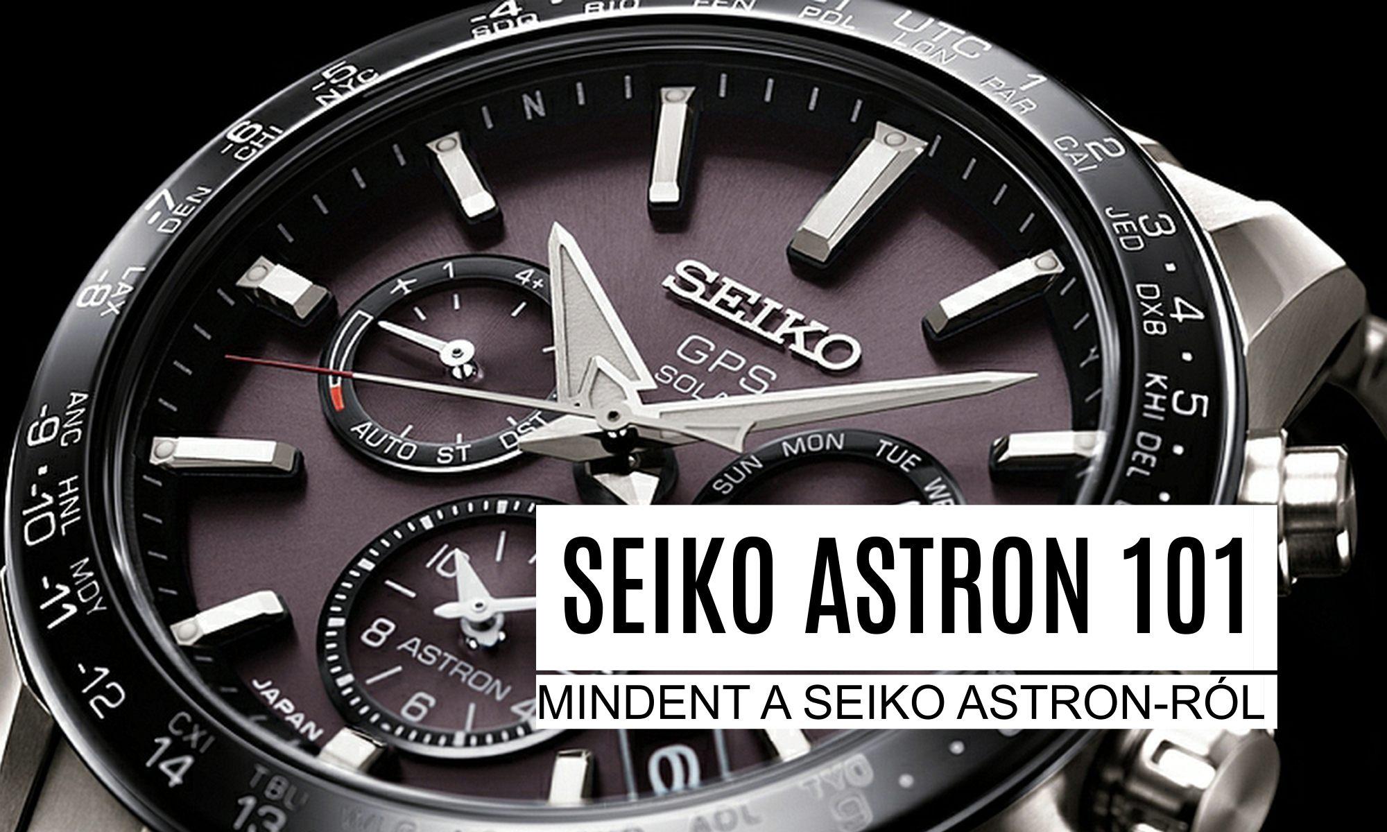 Seiko Astron 101