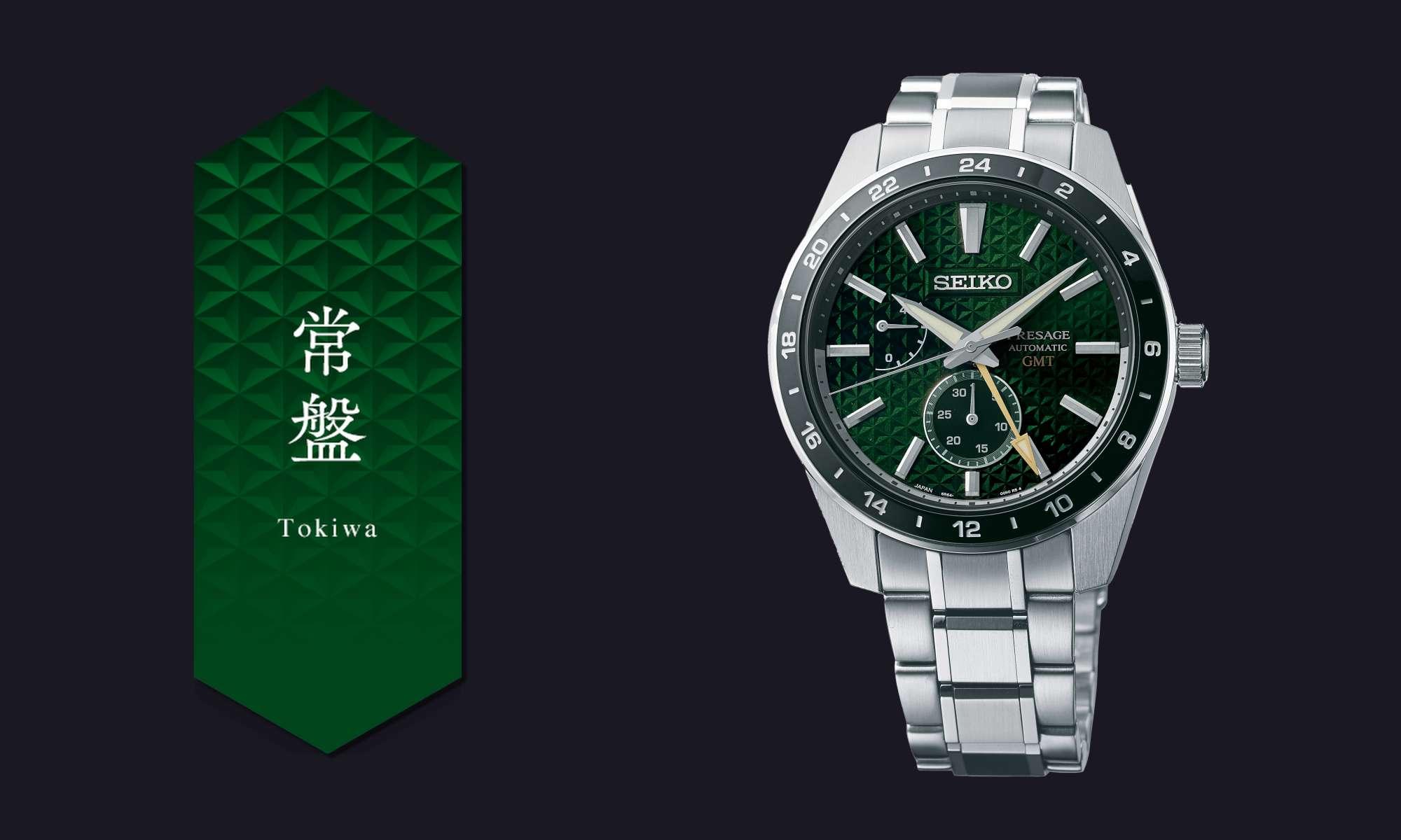 Seiko Presage Sharp Edged Series GMT SPB219
