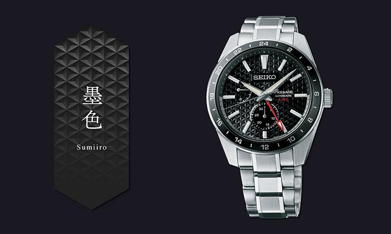 Seiko Presage Sharp Edged Series GMT SPB221