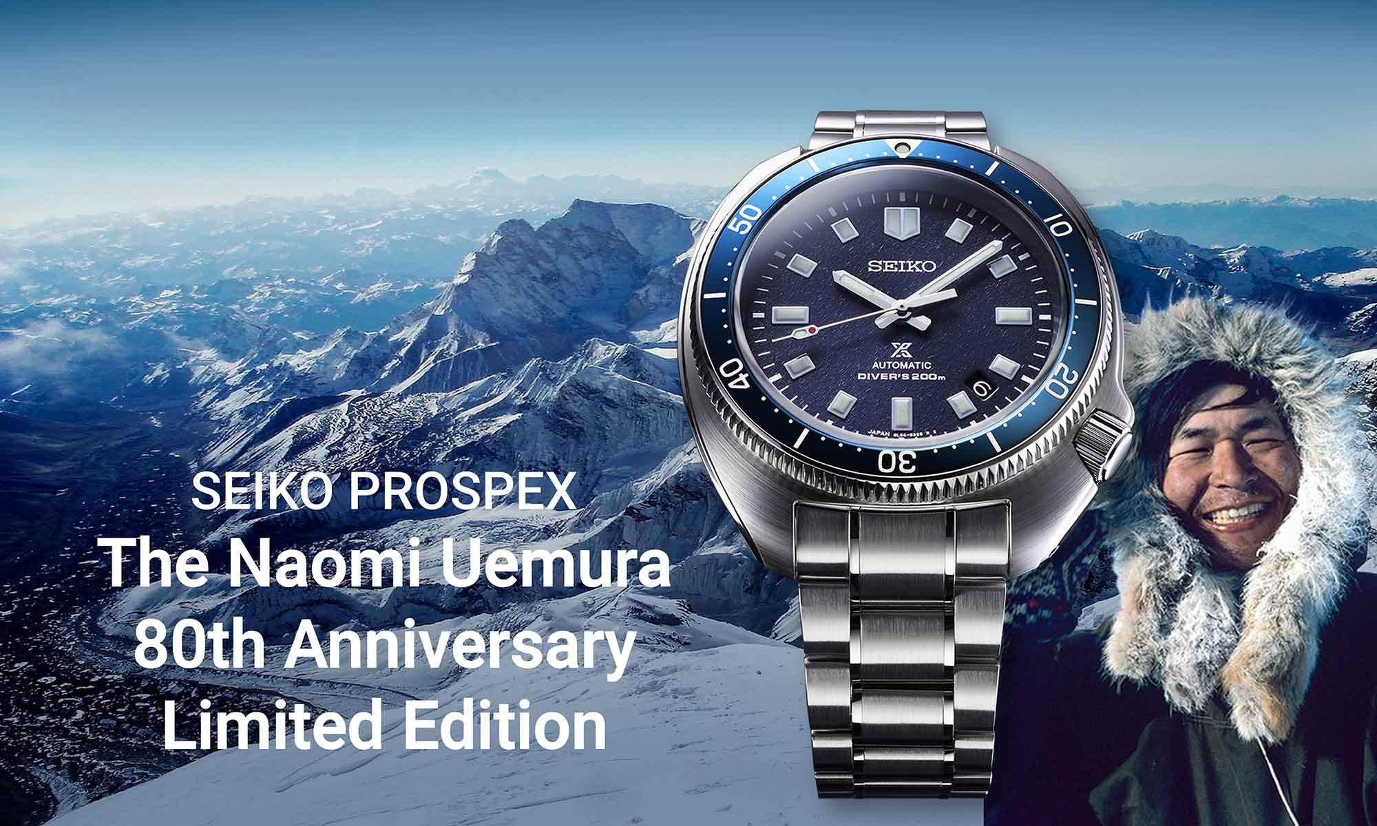 Seiko Prospex SLA049 051