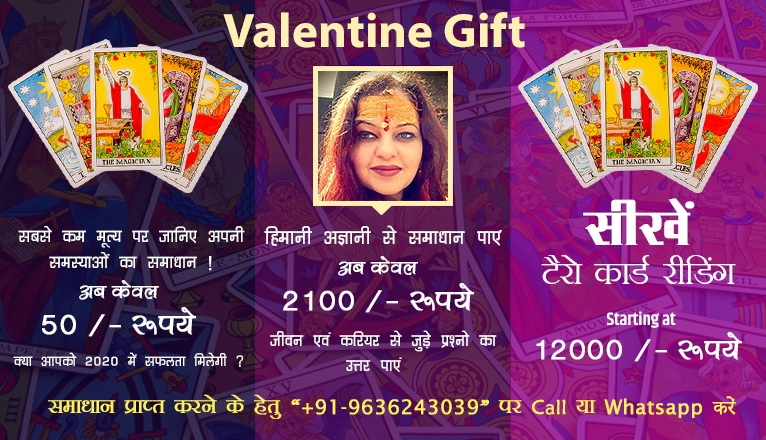 Tarot Card Reading Course, learn Tarot Reading Classes in Delhi, Jaipur