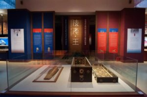 Pharaohs and Kings: Treasures of Ancient Egypt and China's Han Dynasty