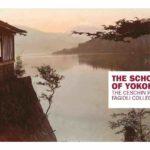 The School of Yokohama